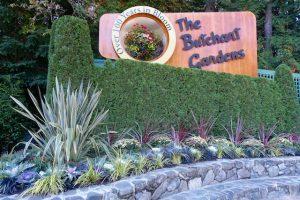 Jardin Butchart Garden