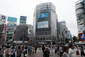 celebre carrefour Shibuya