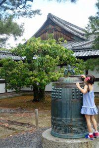 Chateau Nijo-jo - Kyoto