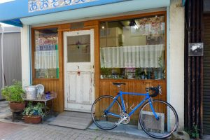 Rue Yanaka Ginza