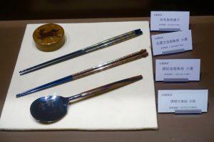 Musee artisanat Kanazawa