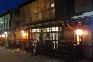 Gian - Sud de Kyoto