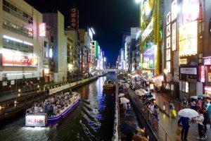 Rue a Osaka