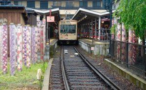 Gare - nord de Kyoto