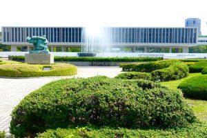Hiroshima Musee