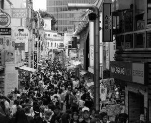 Rue Takeshita