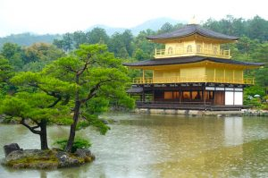 Temple Kinkaku-ji - Nord de Kyoto