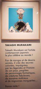 Murakami Musee en herbe Manga