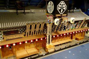 Theatre Kabuki