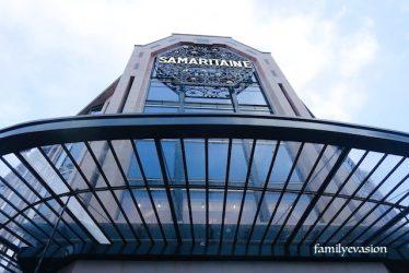 Samaritaine Porte entree